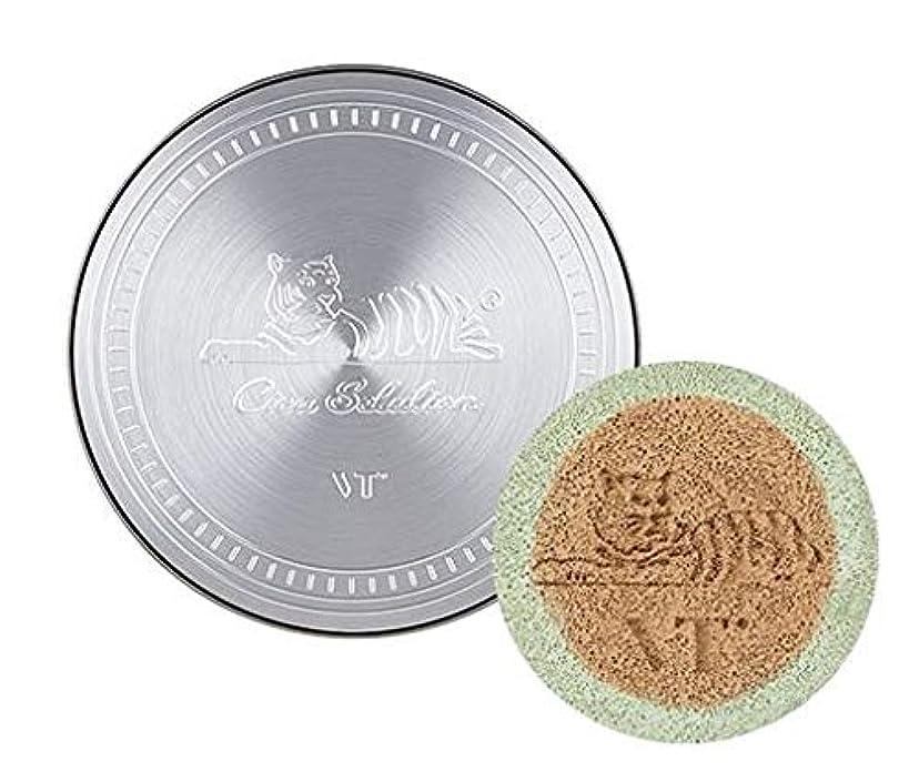 メトロポリタンスポンジ分離するVT Cica Redness Cover Cushion /ドネスカバークッション本品14g+リフィル14g(#21号ライトベージュ) [並行輸入品]
