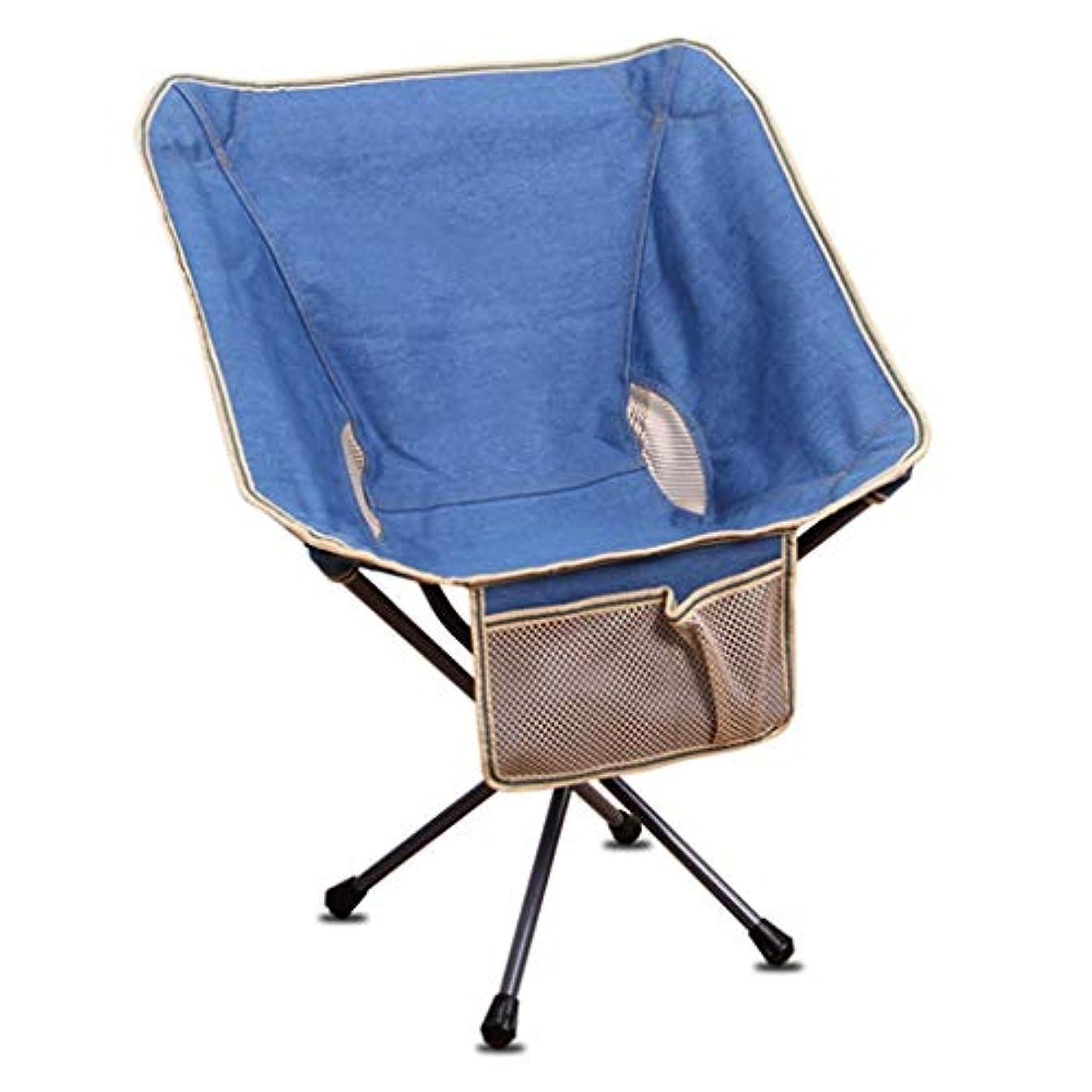 破壊ひねくれたパントリーチェア屋外ポータブル折りたたみ椅子バックパック釣りチェアディレクタースケッチレイジービーチキャンプスポーツチェア (Color : Dark blue)