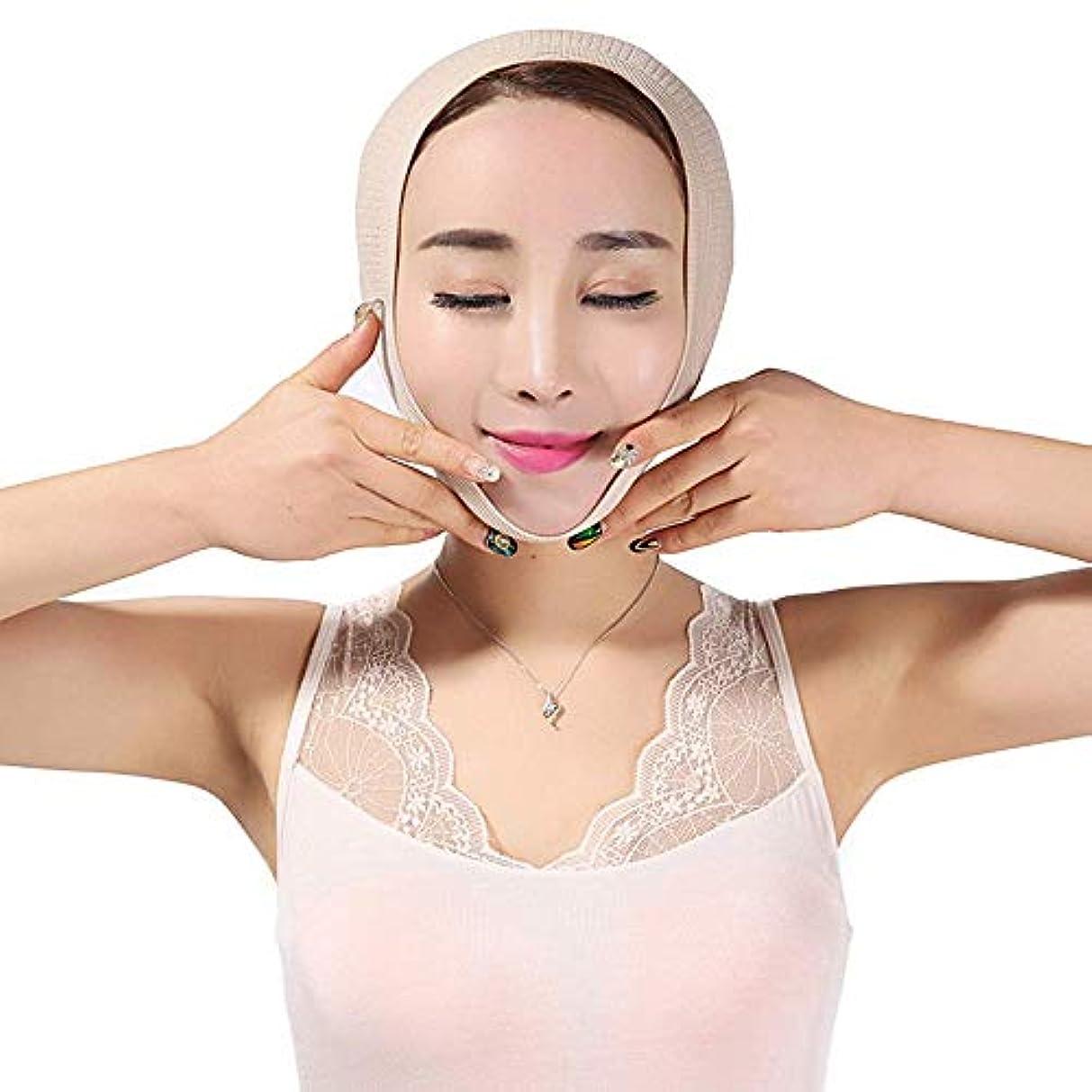 近傍撤回する一般薄い顔の器械のマスクの改装の包帯Vの表面持ち上がることの引き締めの美顔術の二重最大の顔のマッサージャー