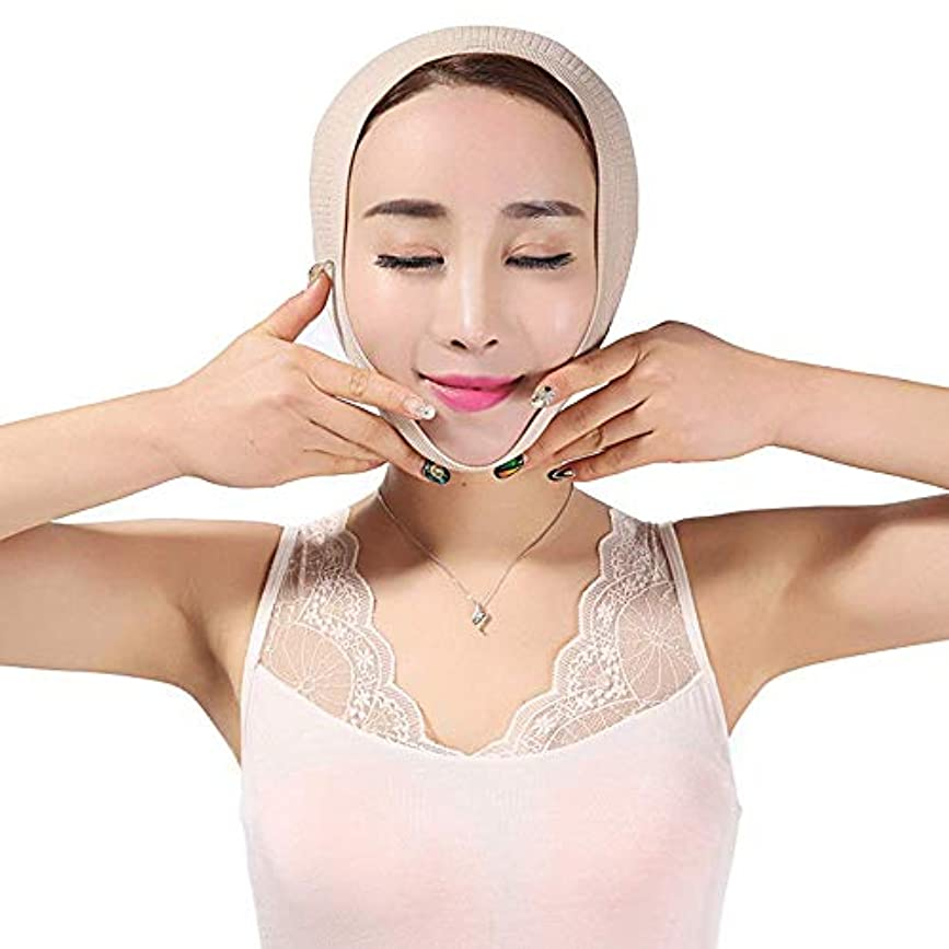 ちょっと待ってゼロまあ薄い顔の器械のマスクの改装の包帯Vの表面持ち上がることの引き締めの美顔術の二重最大の顔のマッサージャー