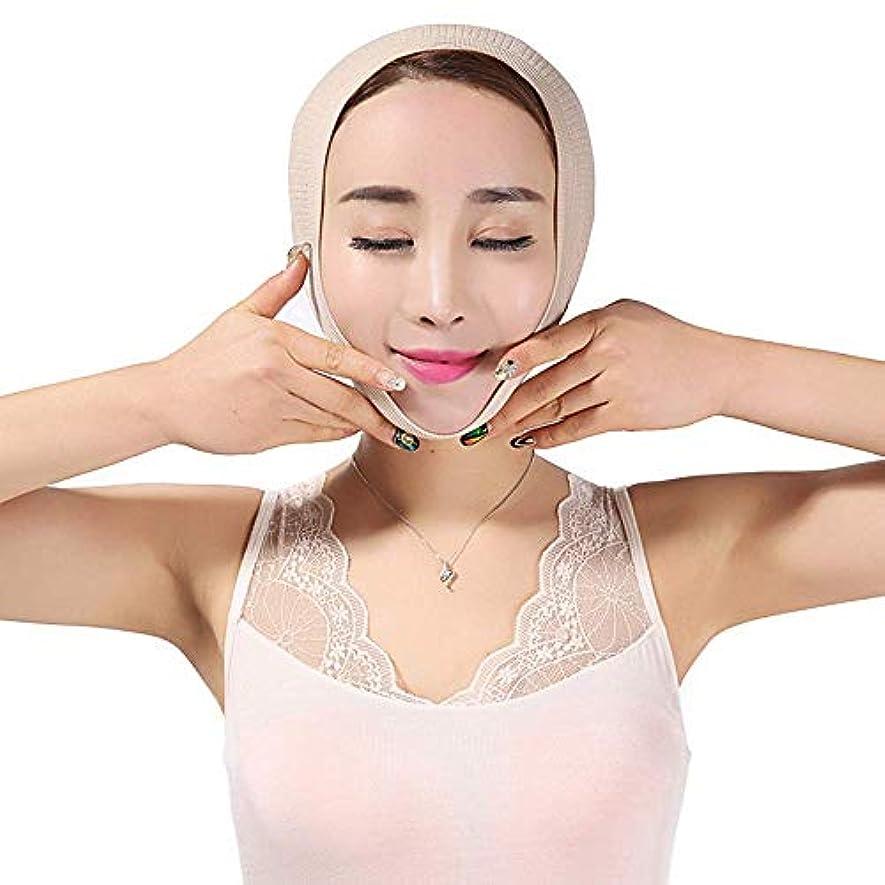 容器マキシムパッド薄い顔の器械のマスクの改装の包帯Vの表面持ち上がることの引き締めの美顔術の二重最大の顔のマッサージャー