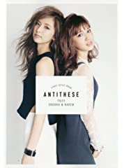 ANTITHESE(アンチテーゼ) (JJムックシリーズ vol. 1)