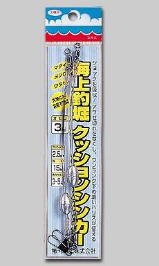 第一精工 海上釣堀クッションシンカー1号 22193