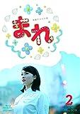 連続テレビ小説 まれ 完全版 ブルーレイBOX2[Blu-ray/ブルーレイ]