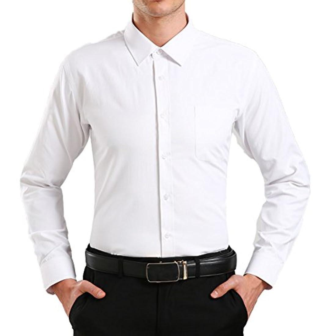 暗い芽混乱Linyuan ファッション Men's Long Sleeve シャツ Shirts Button Down Slim Fit Casual Formal Solid Colors A026