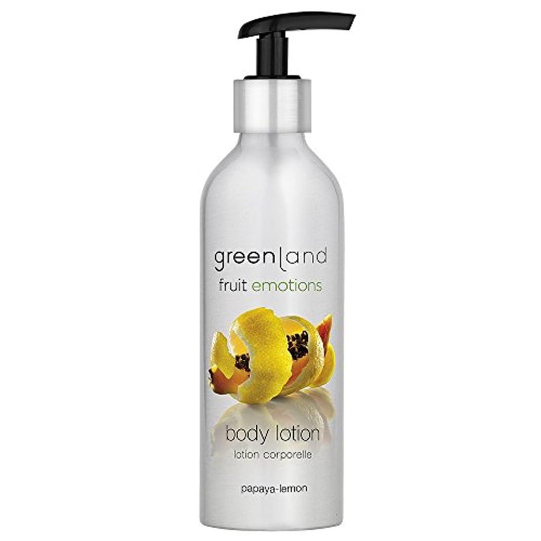 greenland [FruitEmotions] ボディローション 200ml パパイア&レモン FE0181