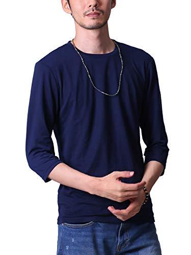 FTELA(フテラ) メンズ シャツ カットソー Tシャツ ロンTクルーネック 丸首 Vネック 長袖...