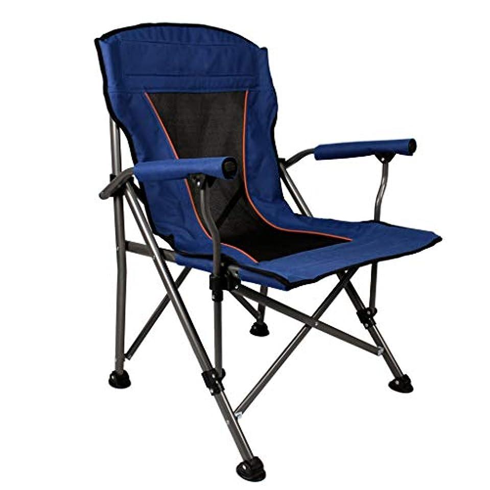機転スプーンルーL- 折りたたみキャンプチェア、持ち運びに便利なポータブルバッグ持ち運びに便利なポータブルで通気性があり快適なアウトドア、バーベキュー、ハイキング、ピクニック、釣り、フェスティバル - ブルー ポータブルで丈夫