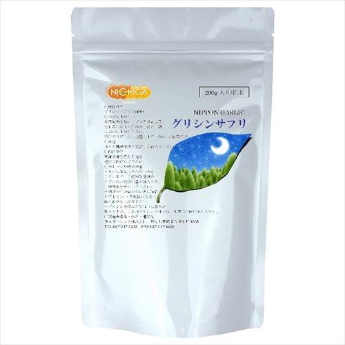 国産グリシンサプリ 200g 100% 上質なアミノ酸 (国内メーカー製造のグリシンを使用)NICHIGA(ニチガ)