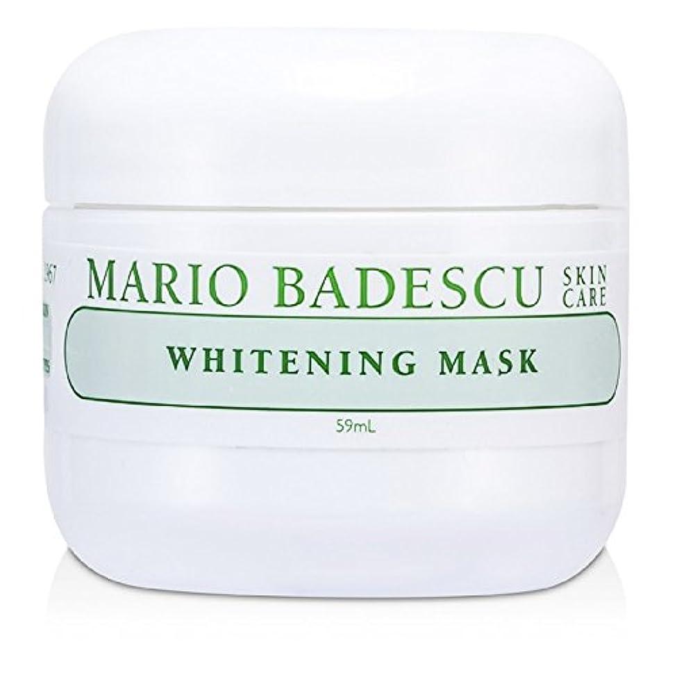喜んでナラーバーうるさいマリオ バデスク ホワイトニング マスク 59ml/2oz並行輸入品