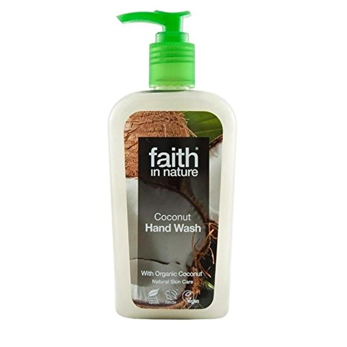 ループ正確にペグFaith in Nature Coconut Handwash 300ml (Pack of 4) - (Faith In Nature) 自然ココナッツ手洗いの300ミリリットルの信仰 (x4) [並行輸入品]