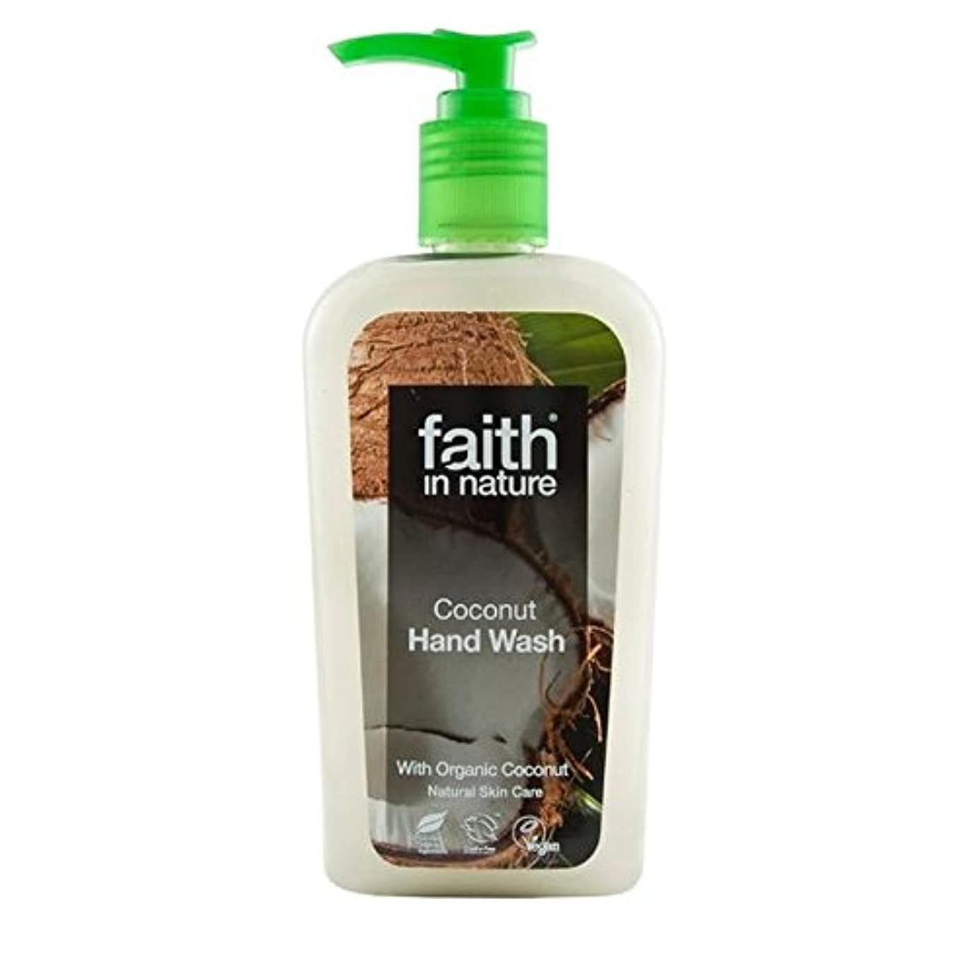 Faith in Nature Coconut Handwash 300ml (Pack of 2) - (Faith In Nature) 自然ココナッツ手洗いの300ミリリットルの信仰 (x2) [並行輸入品]