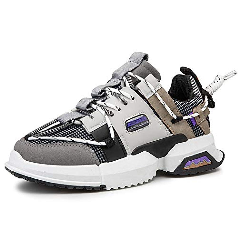 祝う伝染性失望させる[LSYR] 潮流のカジュアルシューズ紳士の運動靴流行の厚底の紳士靴ハイキングシューズランニングシューズ