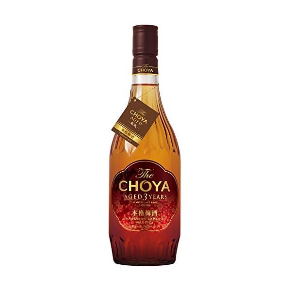 チョーヤ梅酒の商品画像