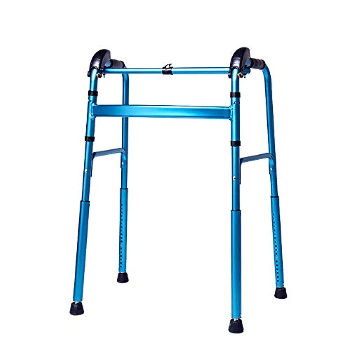 子音離婚道を作る折りたたみ歩行器 高さ調整可能 立ち上がり 固定&キャスター取替可