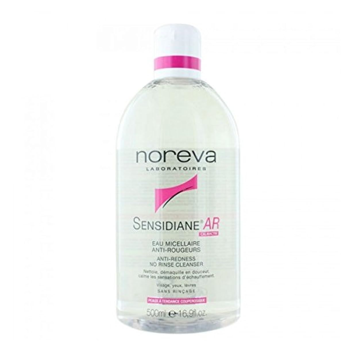 聴覚役に立つ展開するNoreva Sensidiane Ar Anti-redness No Rinse Cleanser 500ml [並行輸入品]