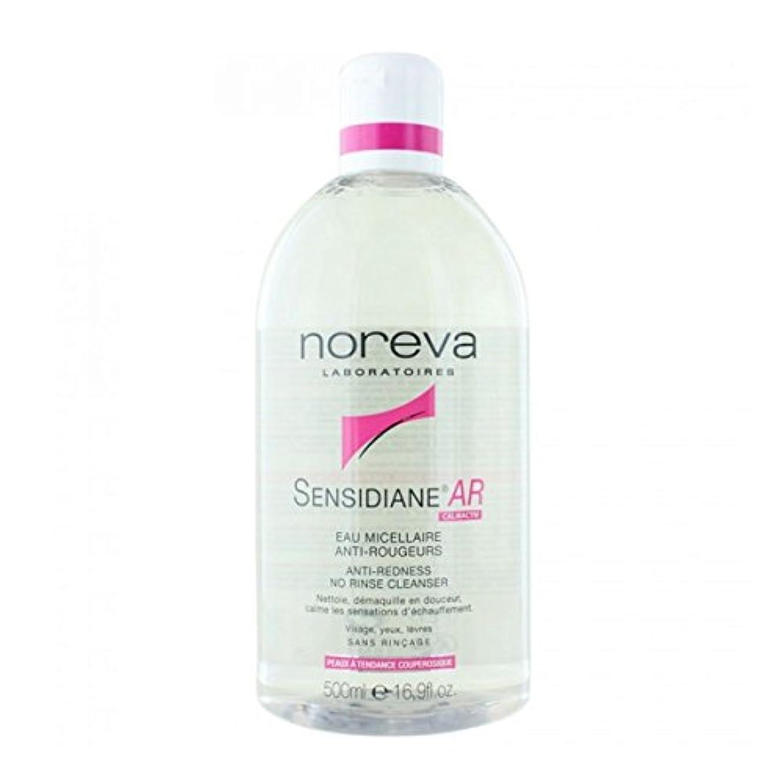嫌な熟練した受粉するNoreva Sensidiane Ar Anti-redness No Rinse Cleanser 500ml [並行輸入品]