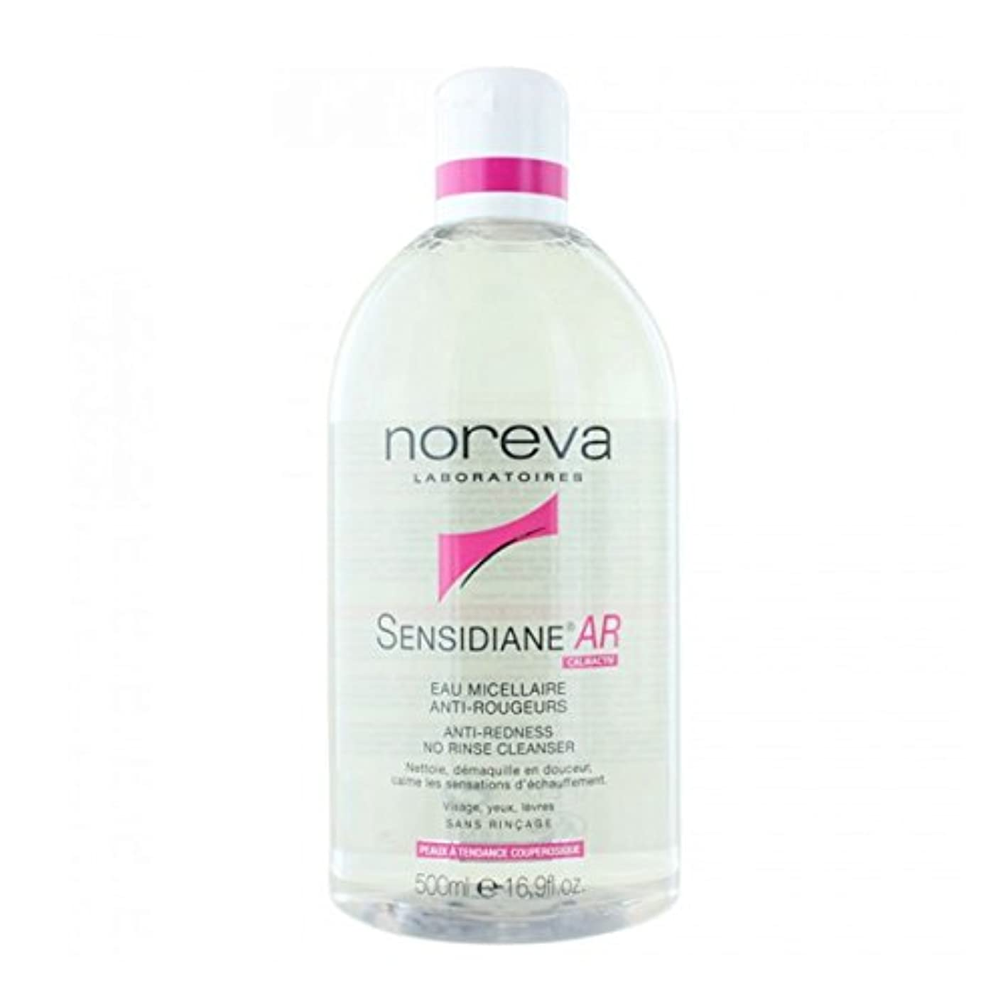 保存繕うミニチュアNoreva Sensidiane Ar Anti-redness No Rinse Cleanser 500ml [並行輸入品]