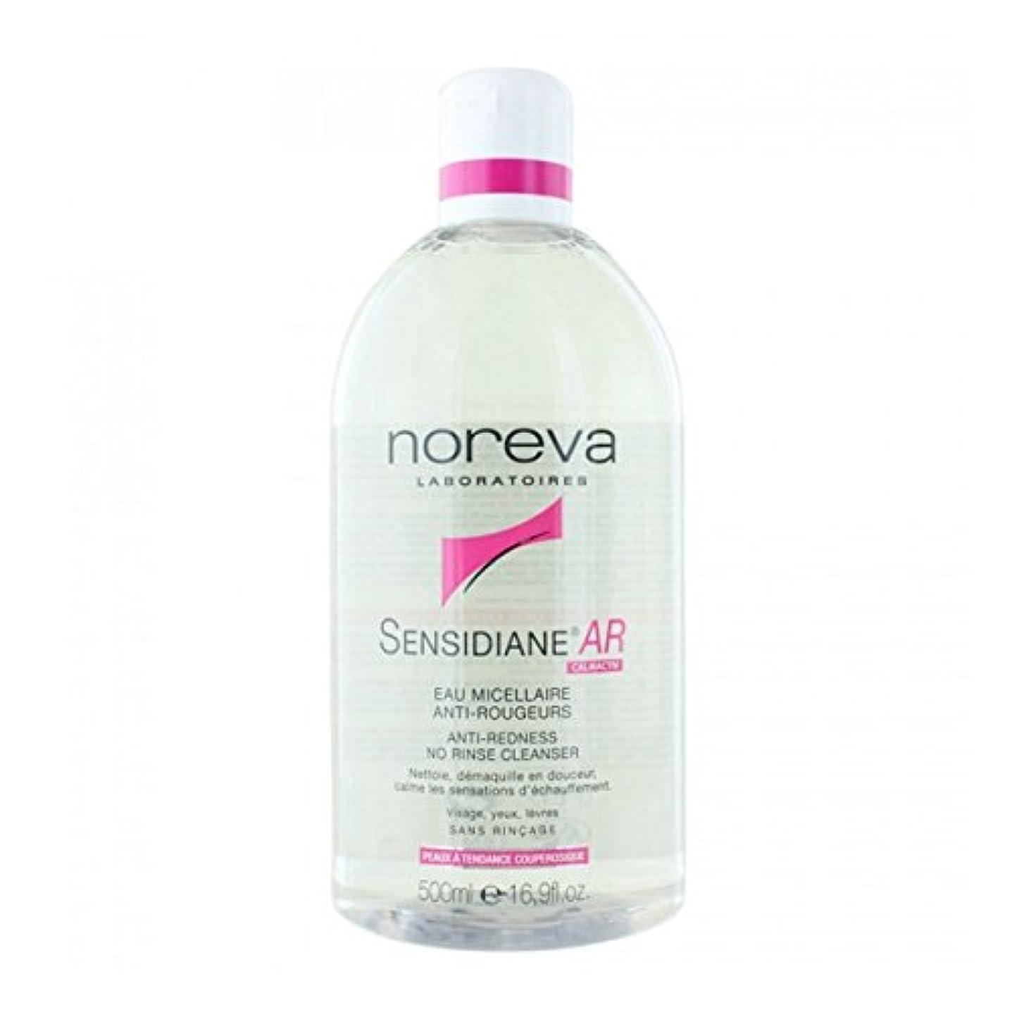 雑品誓う名誉Noreva Sensidiane Ar Anti-redness No Rinse Cleanser 500ml [並行輸入品]