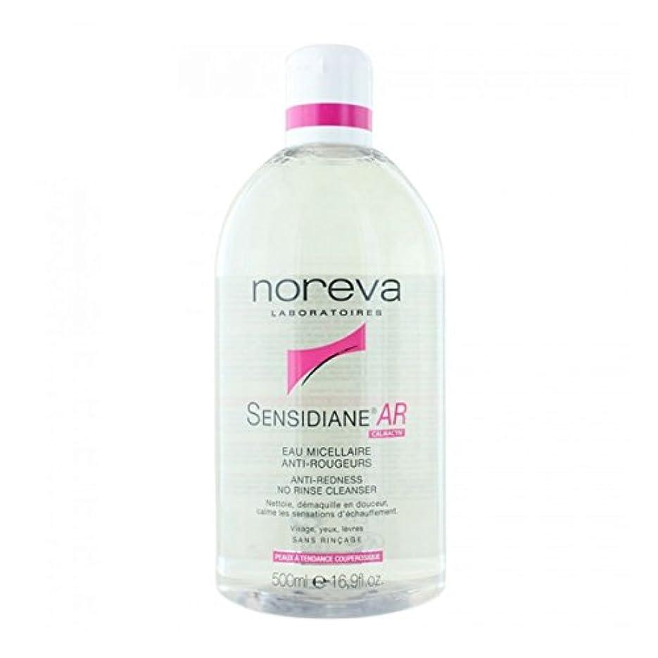 犯罪アウトドア困惑するNoreva Sensidiane Ar Anti-redness No Rinse Cleanser 500ml [並行輸入品]