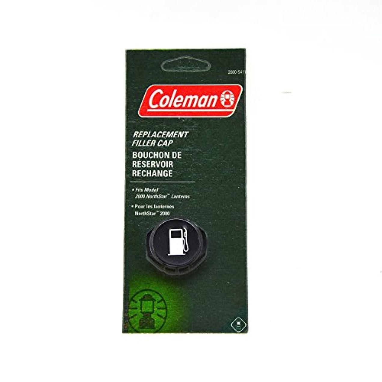 憂慮すべきこねるトレイルColeman(コールマン) 【パーツ】 No.14 燃料キャップ 2000-5411