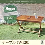 IKEA・ニトリ好きに。チーク天然木 折りたたみ式本格派リビングガーデンファニチャー【mosso】モッソ/テーブル(W120)