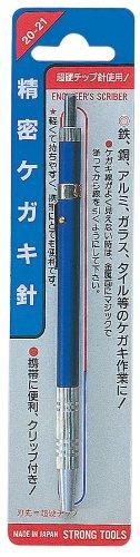 ストロングツール(Strong TooL) 精密ケガキ針 クリップ付 8mm 20-21