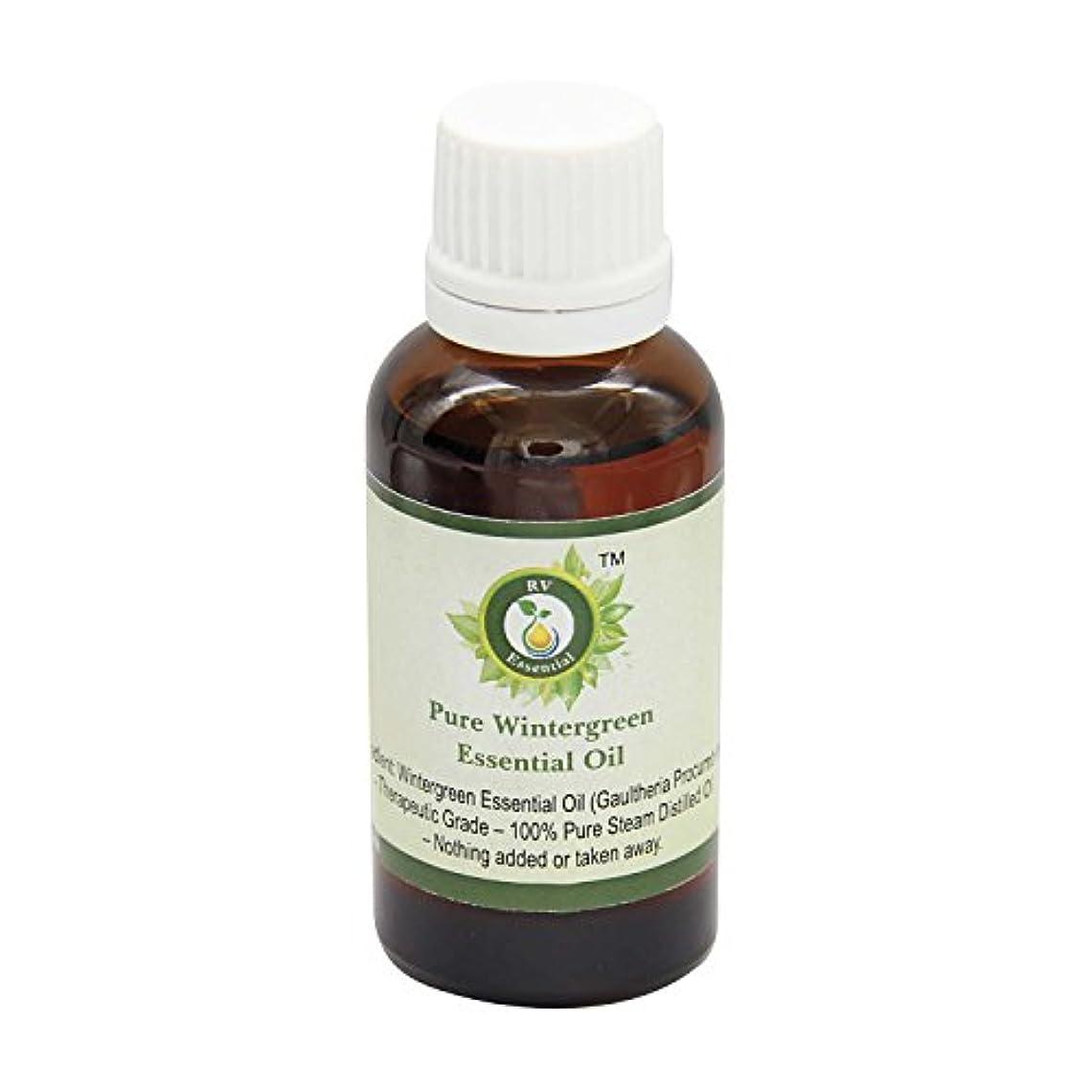 ブラウザ意義直接R V Essential ピュアウィンターグリーンエッセンシャルオイル300ml (10oz)- Gaultheria Procumbens (100%純粋&天然スチームDistilled) Pure Wintergreen...