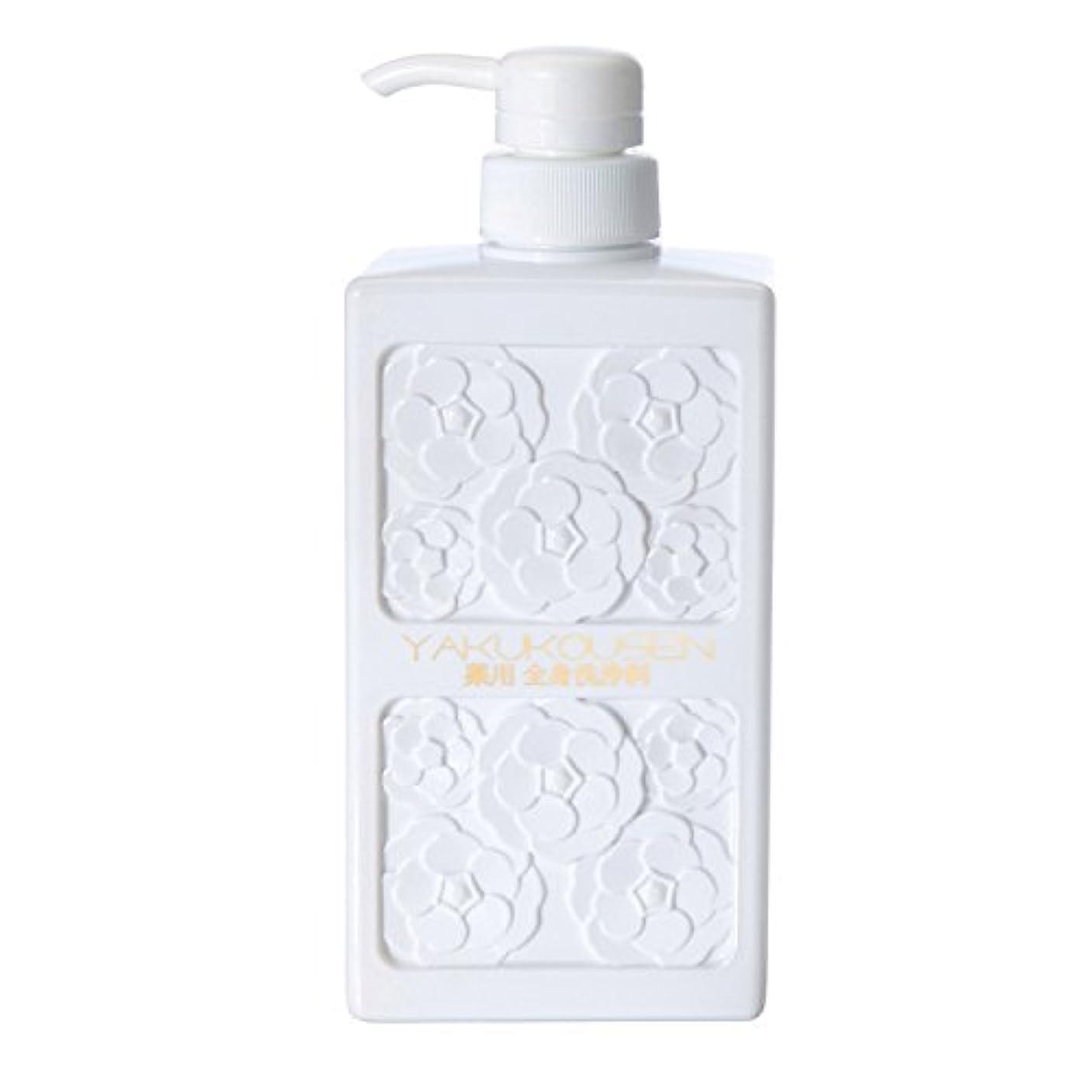 バスケットボール子羊にじみ出る薬酵泉 薬用全身洗浄料 生ローヤルゼリー配合