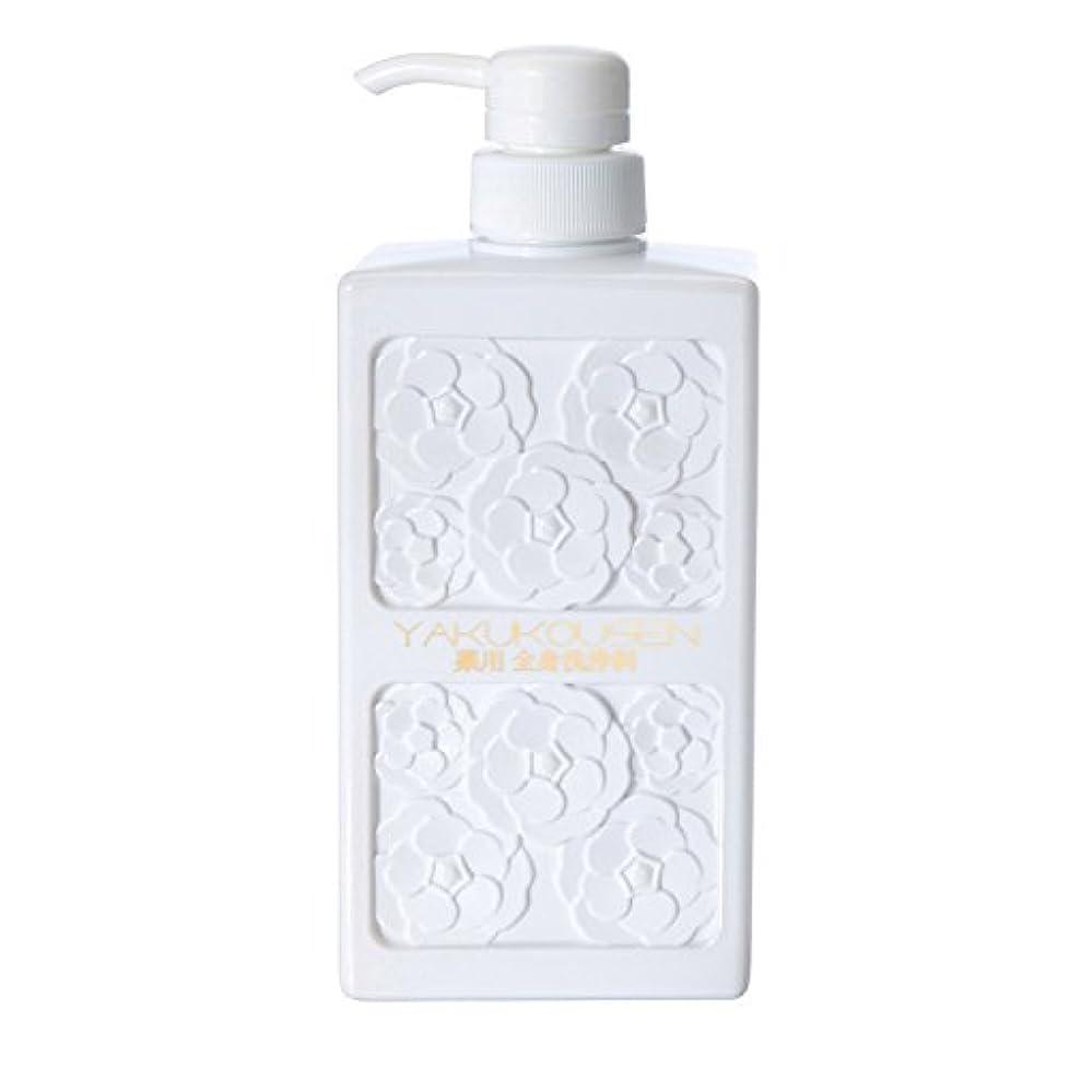 変動する一致浴室薬酵泉 薬用全身洗浄料 生ローヤルゼリー配合