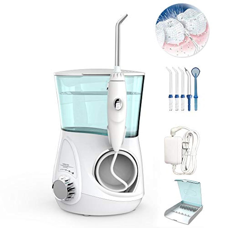 溶けるペネロペ上げる口腔洗浄器フロスウォータージェット、歯用電動フロッサ、3つの標準ノズル+ 1つの歯周ポケットノズル+ 1つの舌スクレーパー+ 1つのノズル収納ボックス、100-240V、700Ml,White-A