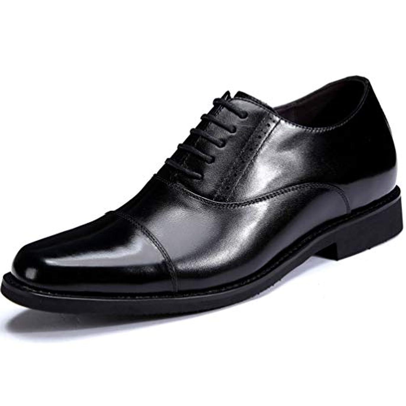 手つかずの期限切れ開発する7センチUP ビジネスシューズ メンズ ウォーキング シークレット 身長アップ 茶色 防水 防臭 軽量 レザー 疲れにくい フォーマル 冠婚葬祭 結婚式 紳士靴 ジェントルマン サラリーマン 正式 職場 ブラック 24.5cm