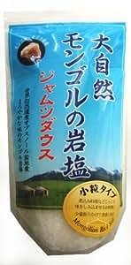 アリマジャパン 大自然モンゴル大自然の岩塩 小粒 350g