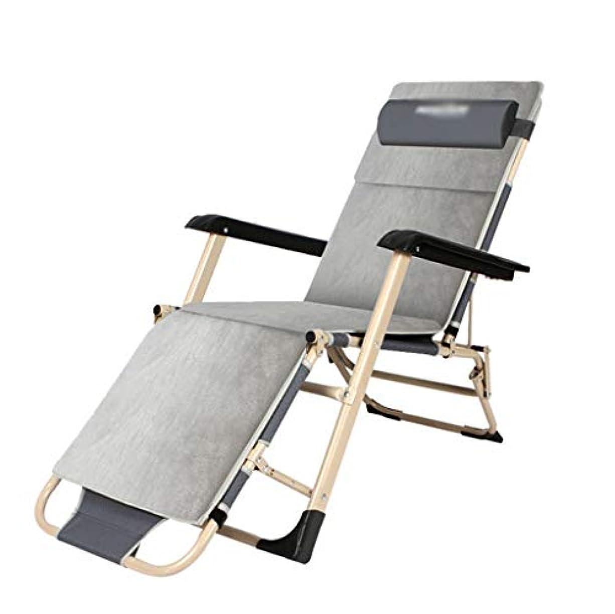 皿異常な幾分折りたたみ椅子折りたたみ式ベッドランチブレイクチェアホームポータブルリクライニングチェアシングルキャンプベッドウルトラライトナップ屋外ベッド - 178 X 52 X 30 Cm - 2色オプション、調節可能 - ヘッドレストを分解 (色 : Gray)