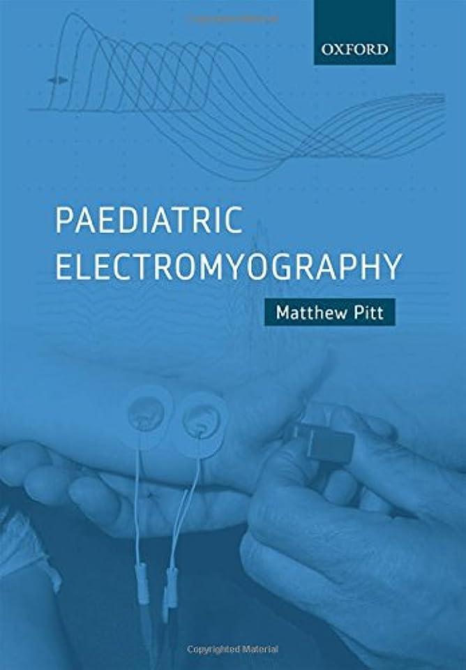 申請者発表する下Paediatric Electromyography