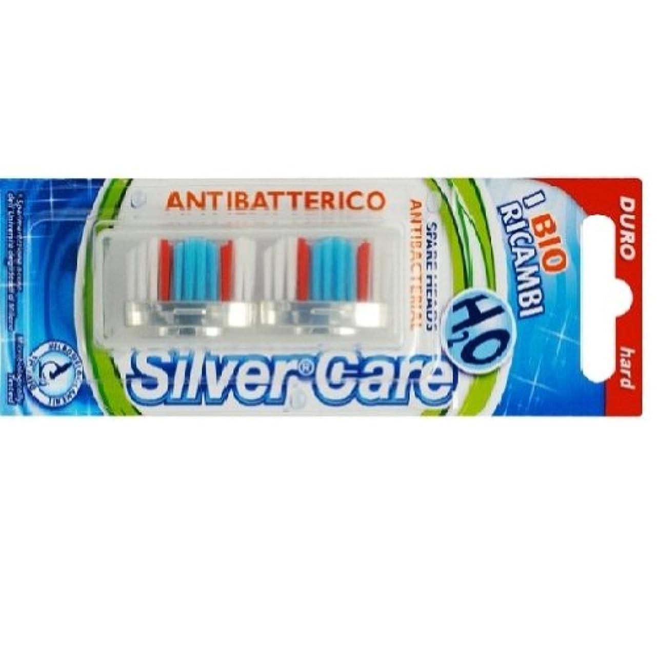 ベアリングサークル電気技師寛大なシルバー抗菌歯ブラシ スペア ハード