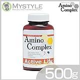 アミノコンプレックス サプリメント アクティブライフ 500g 体脂肪を減らす アミノ酸 ビタミン ミネラル補給 粉末 サプリ