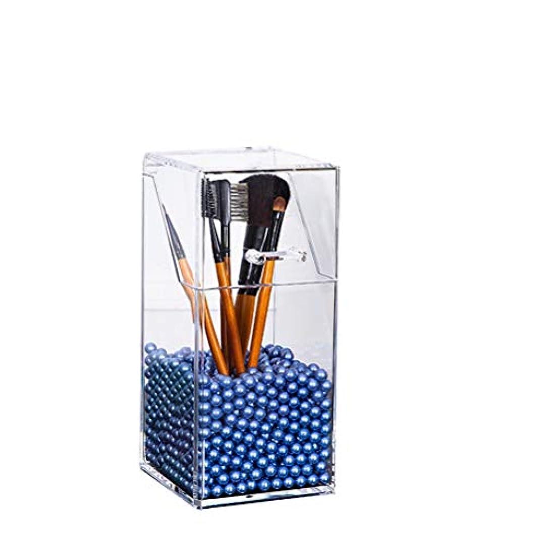 興奮エジプト工場[YEMOCILE] メイクボックス レディース ふた付き メイクブラシ 化粧品入れ 収納 透明 引き出し小物 アクリル製 真珠 高品質 ブルー