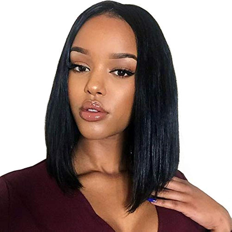 ニンニクペンリラックスYOUQIU 女性サイドパートミディアムの長さのヘアウィッグウィッグ黒ナチュラルストレートボブの合成ウィッグ (色 : 黒)
