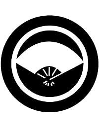 家紋シール 丸に五本骨扇紋 布タイプ 4cm x 4cm 6枚セット NS4B-008