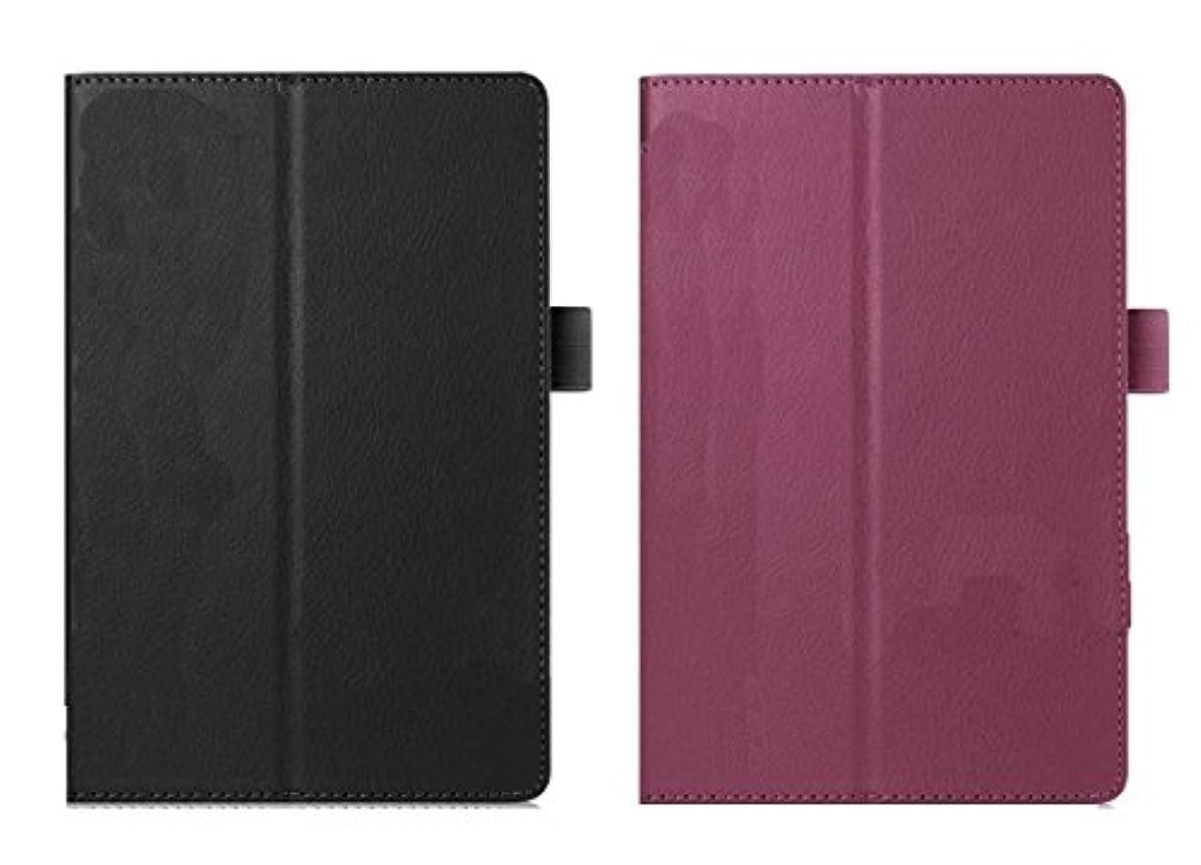 胚助けて沿ってエイスース Asus ZenPad S 8.0 Z580CA専用 保護ケース スタンド機能付きカバー (パープル)「507-0048-02」