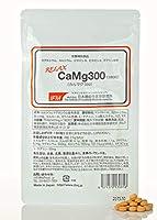 日本機能性医学研究所 CaMg300 「カルマグ300」