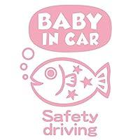 imoninn BABY in car ステッカー 【シンプル版】 No.51 サカナさん (ピンク色)