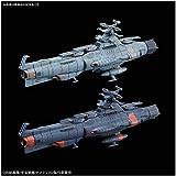 宇宙戦艦ヤマト2202 メカコレクション 地球連邦主力戦艦 ドレッドノート級セット 1 プラモデル 画像