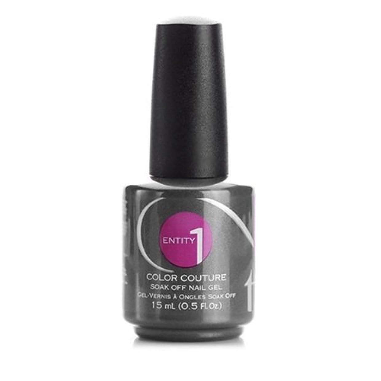 縮約インカ帝国引き付けるEntity One Color Couture Gel Polish - Little Miss Macrame - 0.5oz / 15ml
