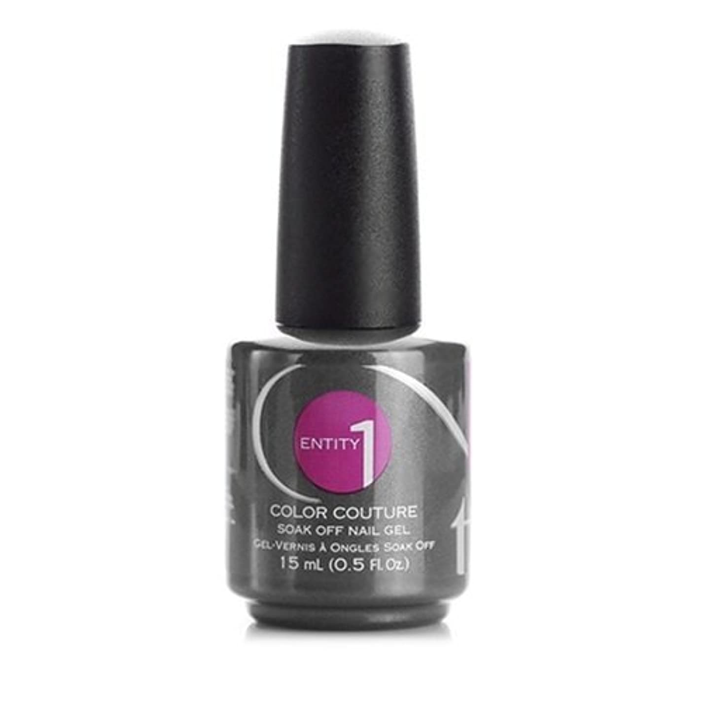 フォーマット海上良いEntity One Color Couture Gel Polish - Little Miss Macrame - 0.5oz / 15ml