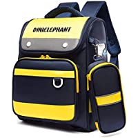 One-Piece Child Spine Protection School Bag with Reflective Strips and Non-Slip Chest Buckle