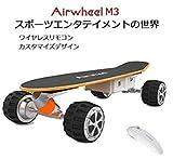 Airwheel-M3 ジャイロ エアーホイール 電動スケートボード スケボー