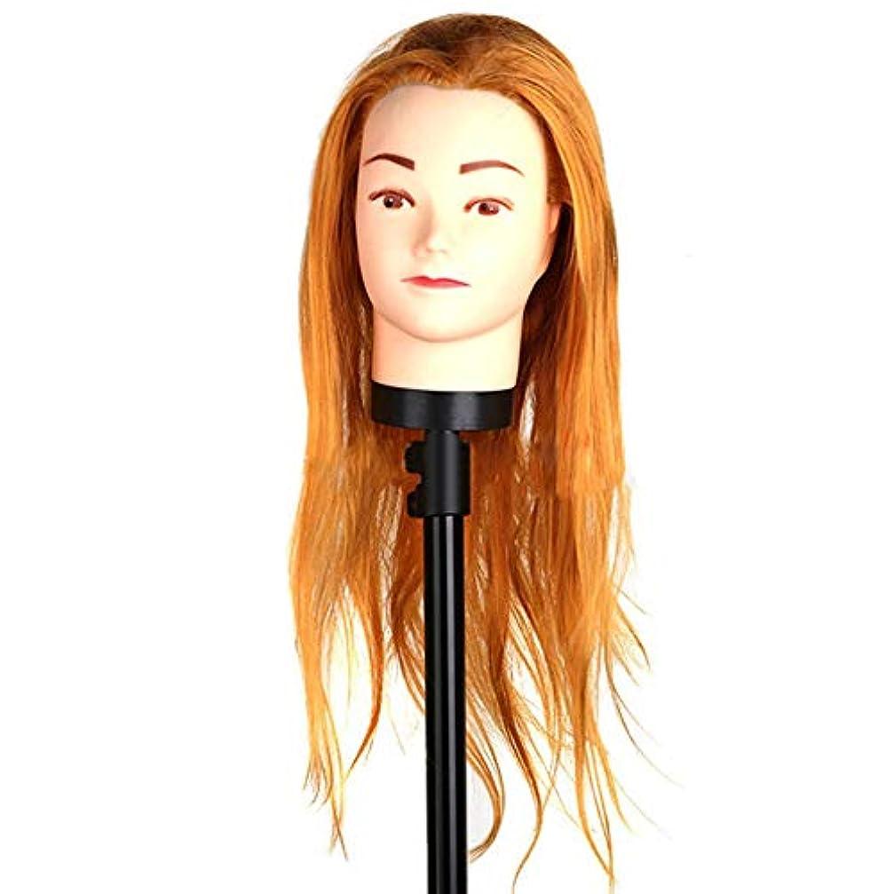 オレンジまたは産地高温繊維かつらヘッドモールドメイクヘアスタイリングヘッドヘアーサロントレーニング学習ヘアカットデュアルユースダミー人間の頭
