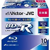 ビクター 6倍速対応BD-R LTH TYPE 10枚パック 25GB ホワイトプリンタブルVictor BV-R130EW10